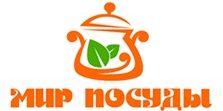 Торговая компания «Мир посуды»